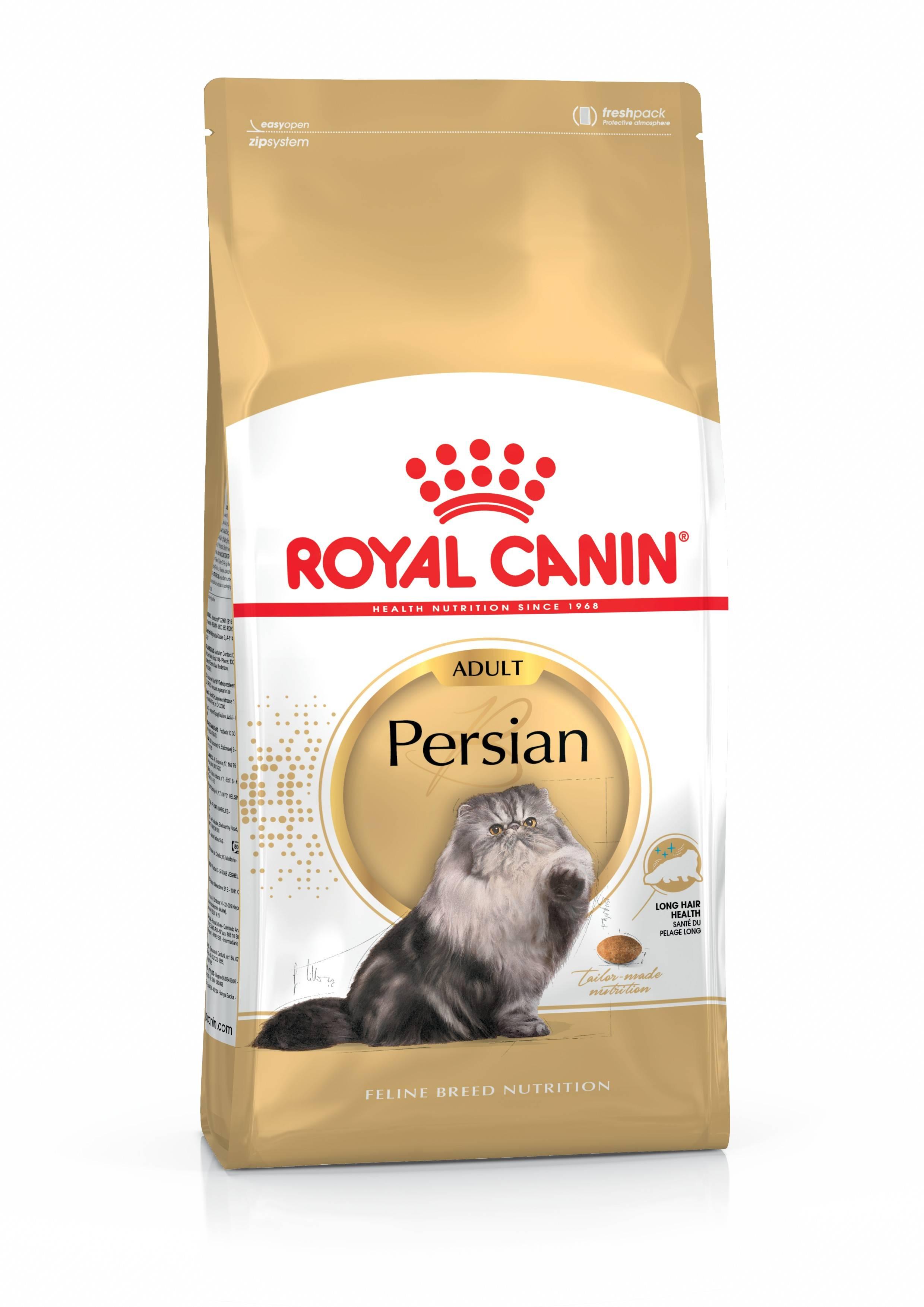 ROYAL CANIN PERSIAN ADULT  – сухой корм для взрослых котов породы персидская