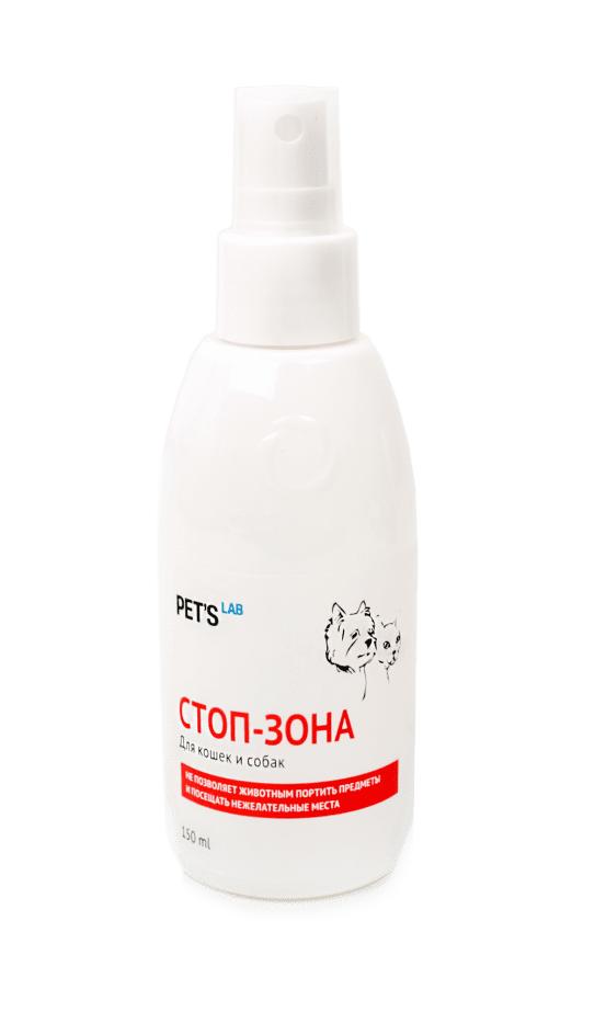 PET'S ЛАБ «Стоп-зона» – средство для отпугивания собак и котов