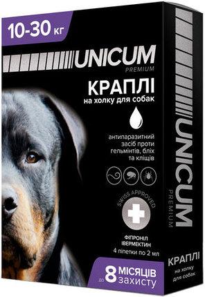 Unicum premium + Капли от блох, клещей и гельминтов на холку для собак, 10 30 кг (фипронил ивермектин)
