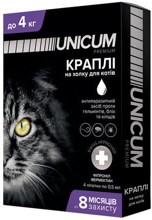 Unicum Complex – краплі від бліх, кліщів і гельмінтів на холку для кішок 0-4 кг (фіпроніл, івермектин)