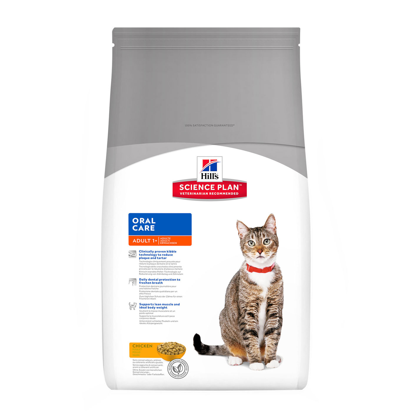 HILL'S SCIENCE PLAN ADULT ORAL CARE – сухой корм с курицей для взрослых котов