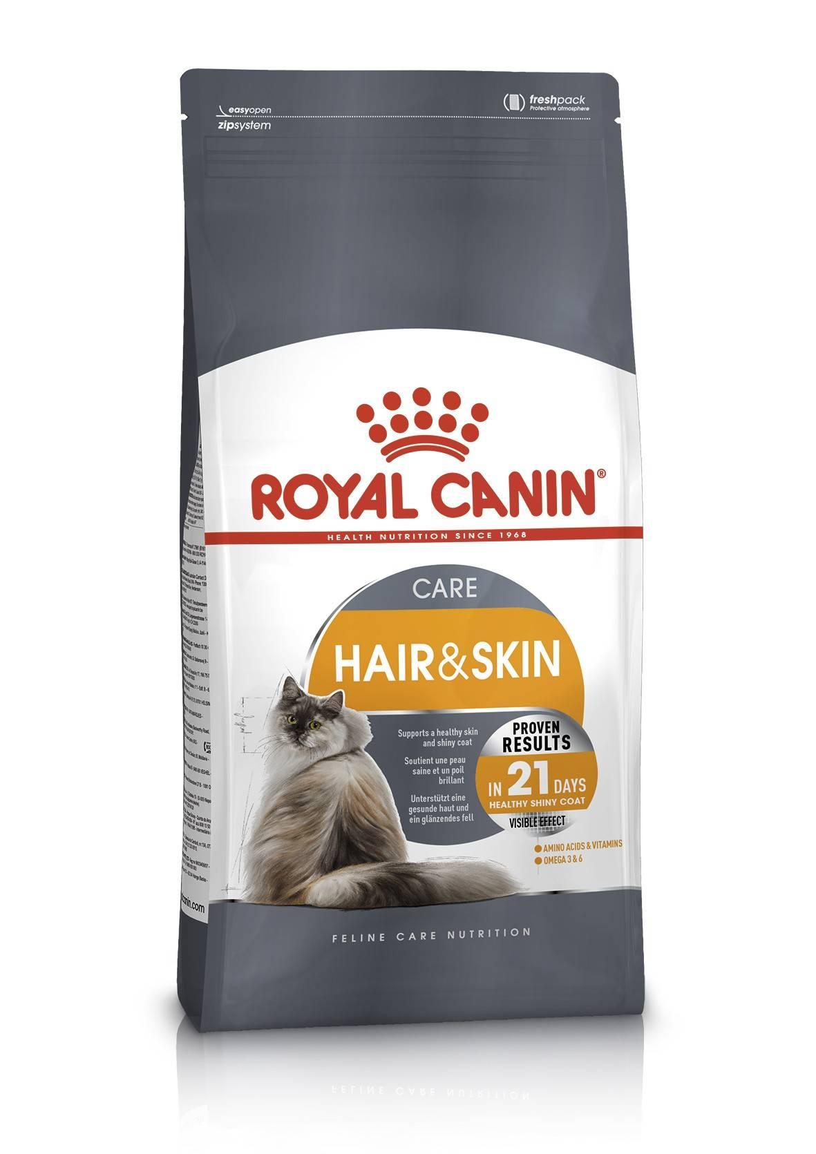 ROYAL CANIN HAIR&SKIN CARE – сухой корм для взрослых котов, способствующий поддержанию здоровья кожи и шерсти