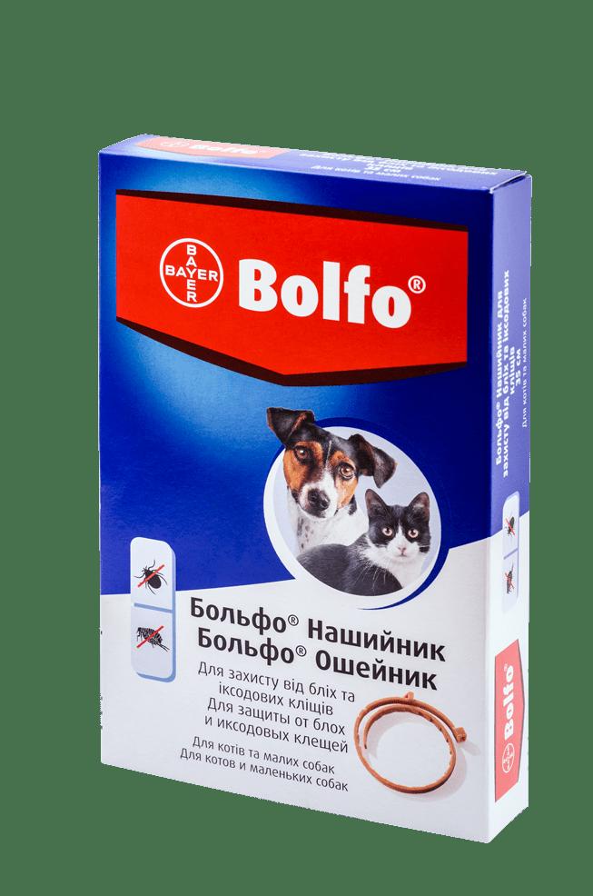 Bolfo – ошейник для котов и собак для защиты от блох и иксодовых клещей