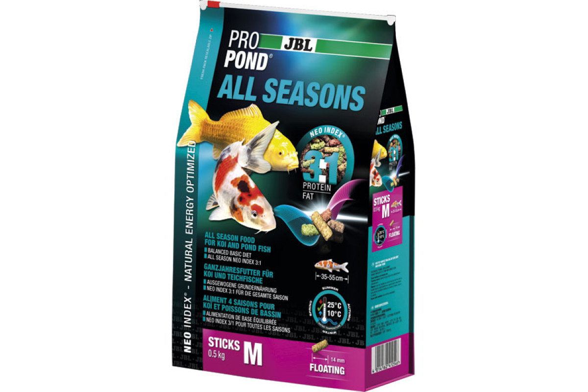 JBL ProPond All Seasons M – всесезонный корм для средних кои и других прудовых рыб