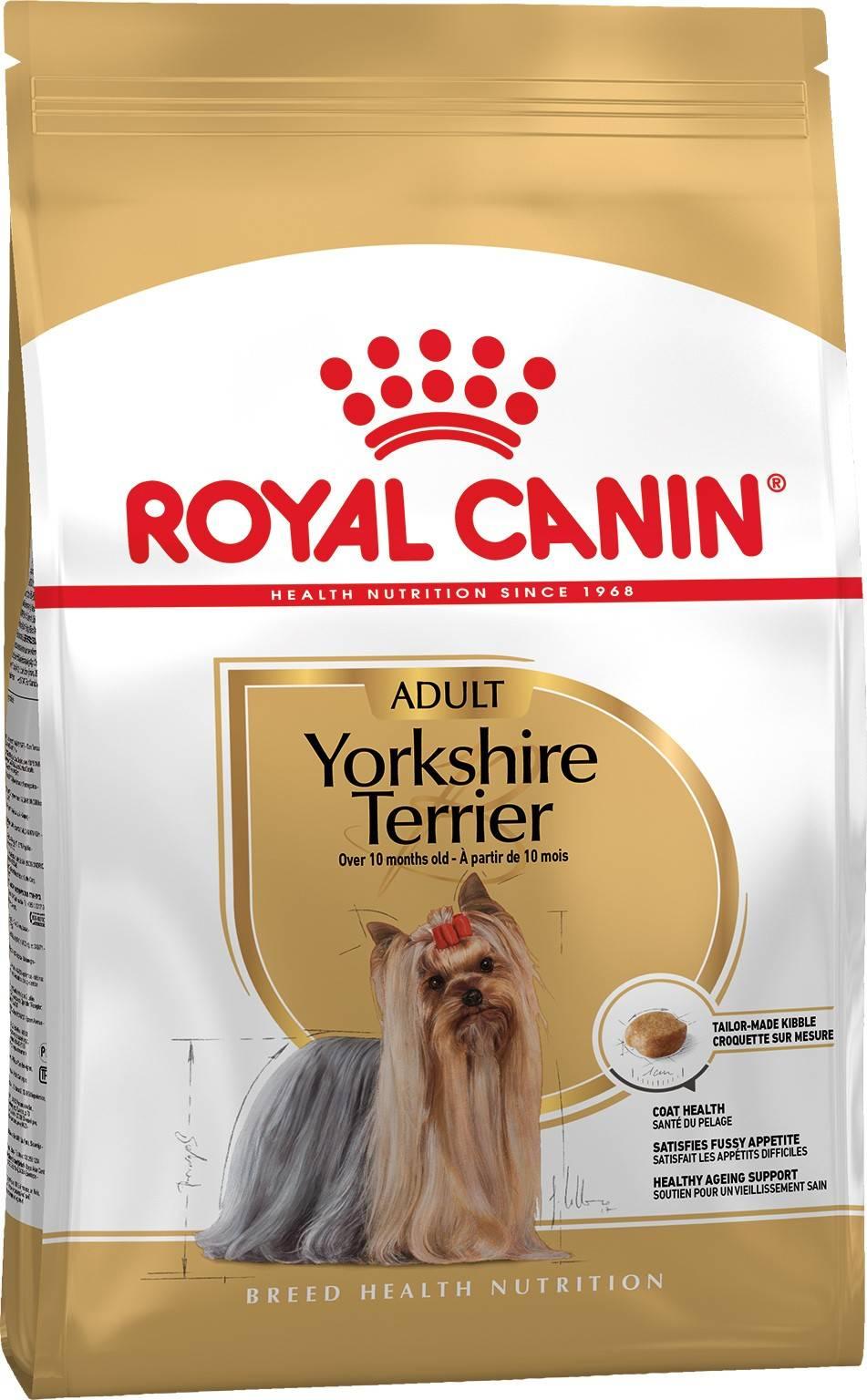 ROYAL CANIN YORKSHIRE TERRIER ADULT сухий корм для дорослих собак породи йоркширський тер'єр