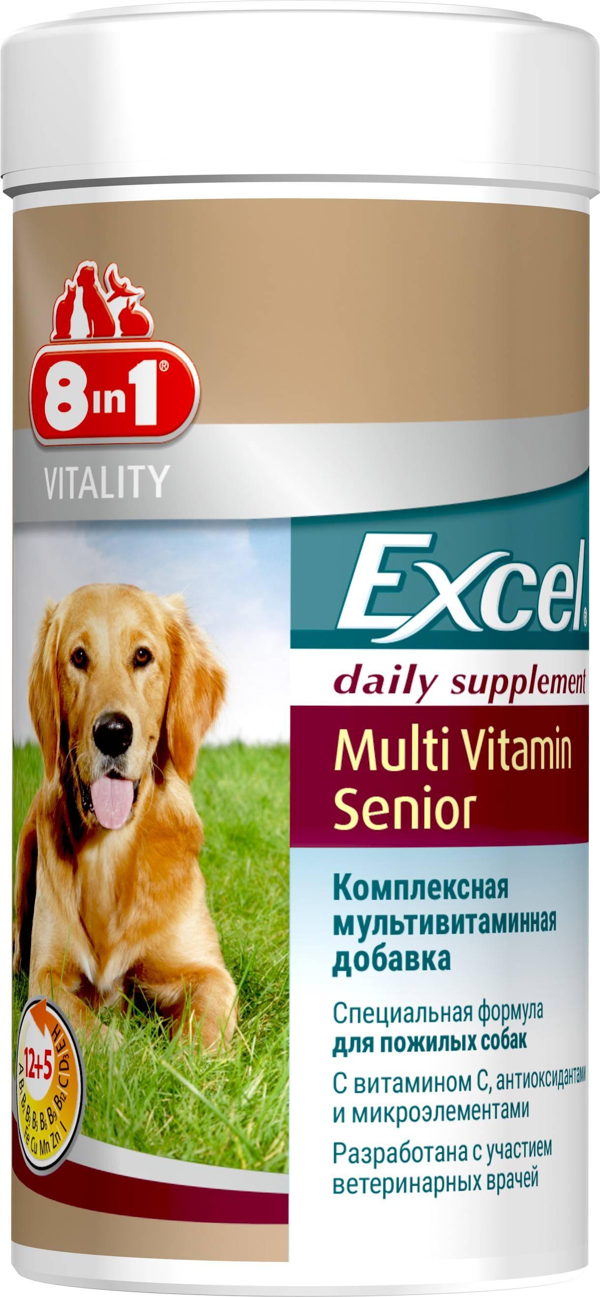 8in1 Excel Multi Vitamin Senior – мультивитаминный комплекс для пожилых собак