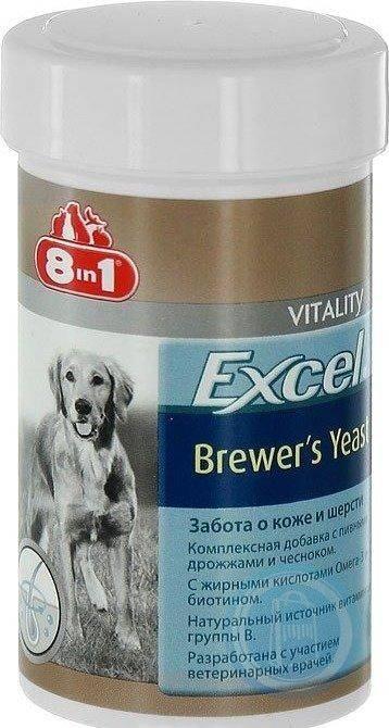 8in1 Brewers Yeast – пивные дрожжи для кожи и шерсти собак и котов