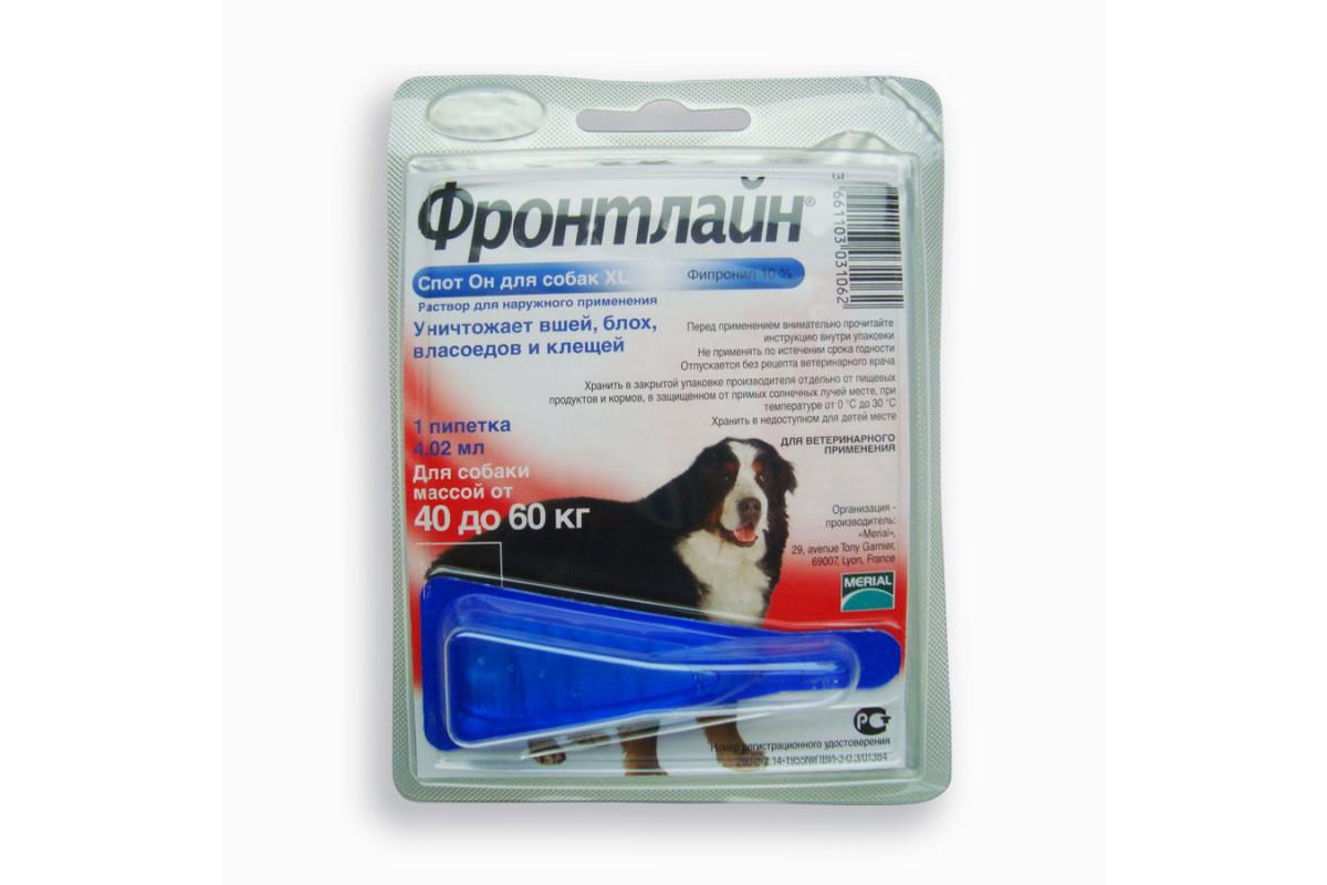 Фронтлайн Спот Он краплі проти бліх та кліщів для собак вагою від 40 до 60 кг