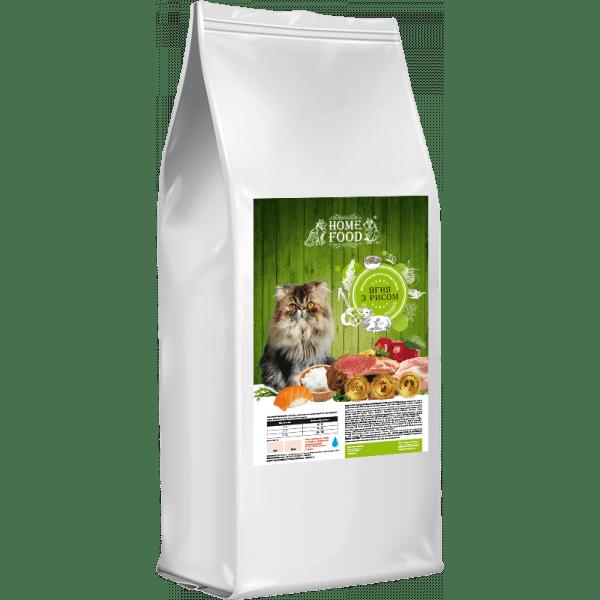 Home Food с ягненком и рисом – сухой корм для котят