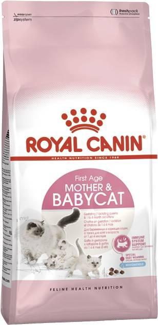 ROYAL CANIN MOTHER&BABYCAT – сухой корм для котят и кошек в период беременности и лактации