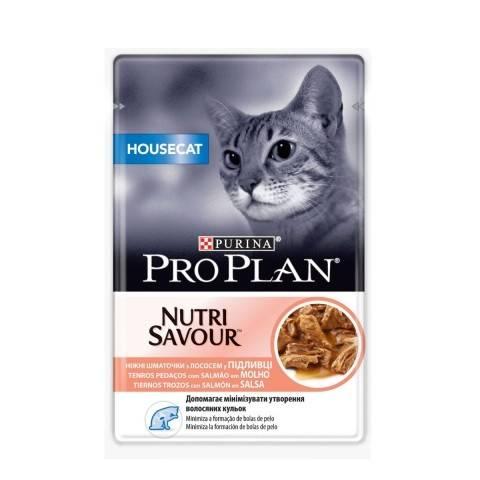 PURINA PRO PLAN HOUSECAT NUTRISAVOUR – влажный корм с лососем для взрослых домашних котов