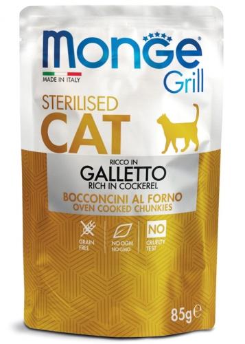 Monge Grill Sterilised консервы с курицей для стерилизованных котов