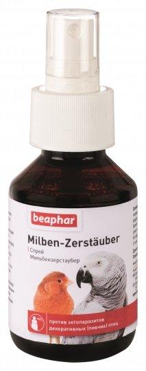 Beaphar Milben-Zerstäuber – спрей від шкірних паразитів (бліх, вошей і кліщів) для птахів