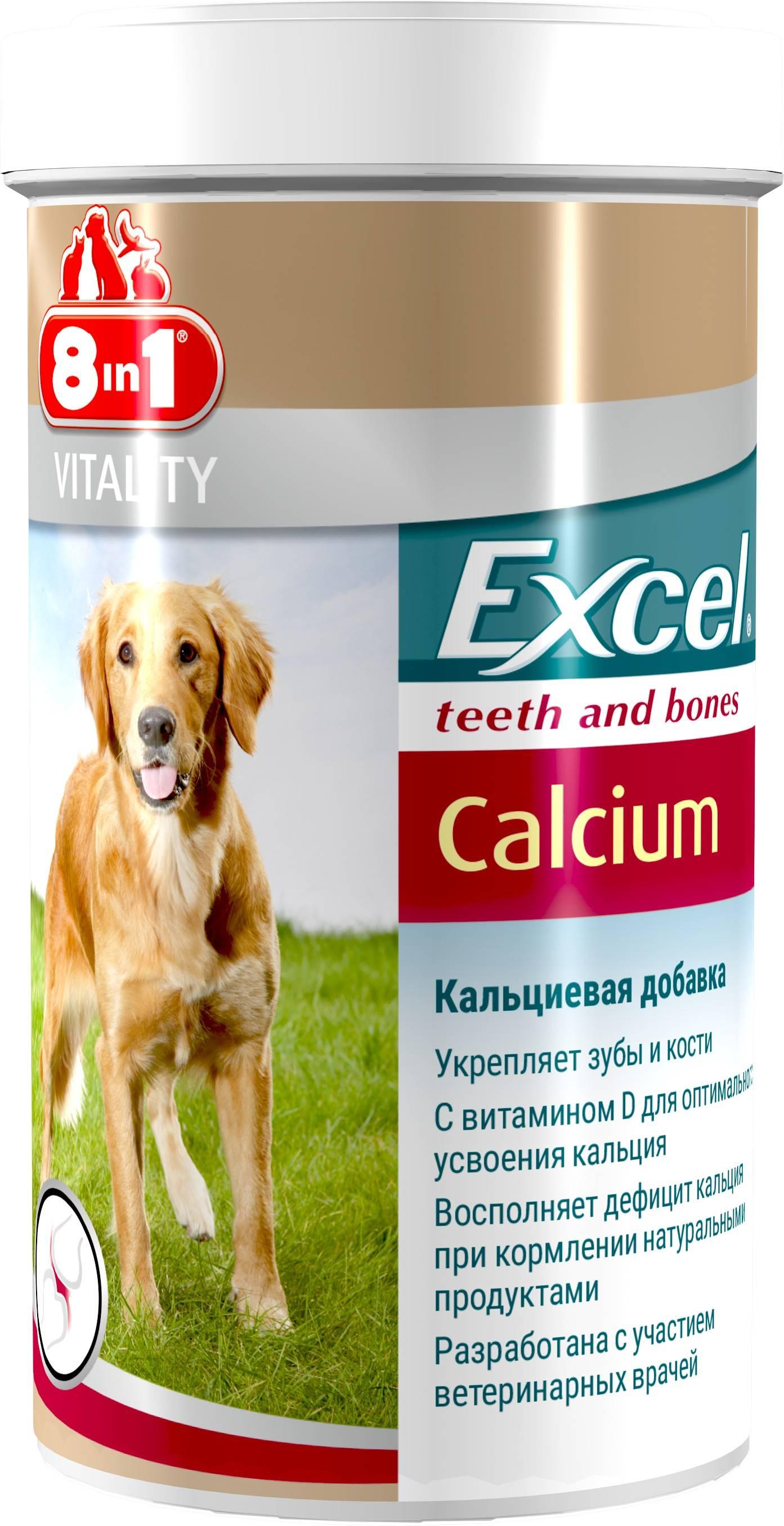 8in1 Calcium – кальциевая добавка для щенков и взрослых собак