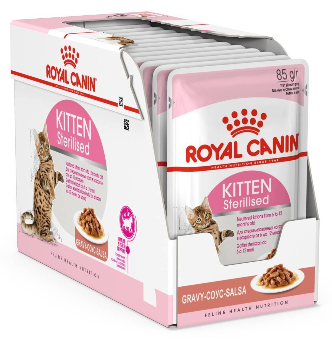 ROYAL CANIN KITTEN STERILISED in gravy – вологий корм для стерилізованих кошенят віком від 6 до 12 місяців