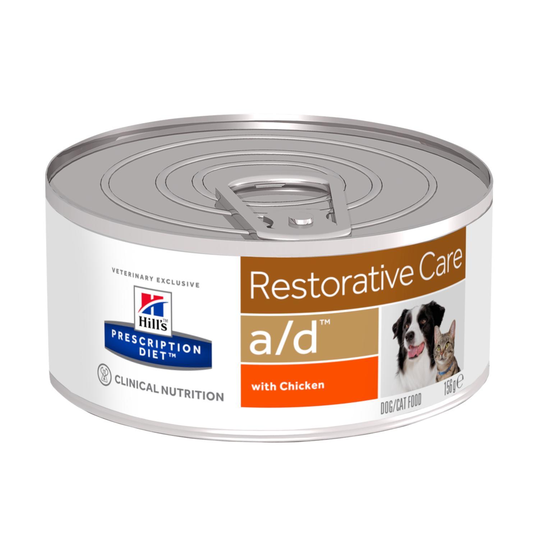 Hill's PRESCRIPTION DIET a/d Canine/Feline – для поддержания здоровья собак и кошек в период восстановления и при потере аппетита