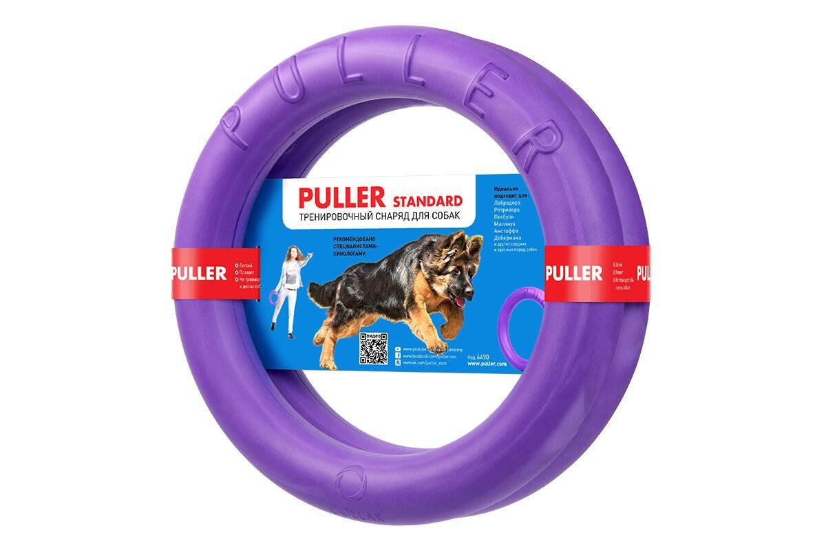 PULLER STANDART – тренувальний снаряд для собак