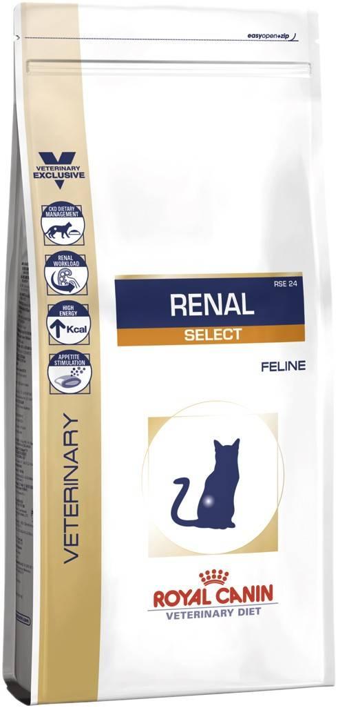 ROYAL CANIN RENAL SELECT FELINE – лечебный сухой корм для взрослых котов с почечной недостаточностью