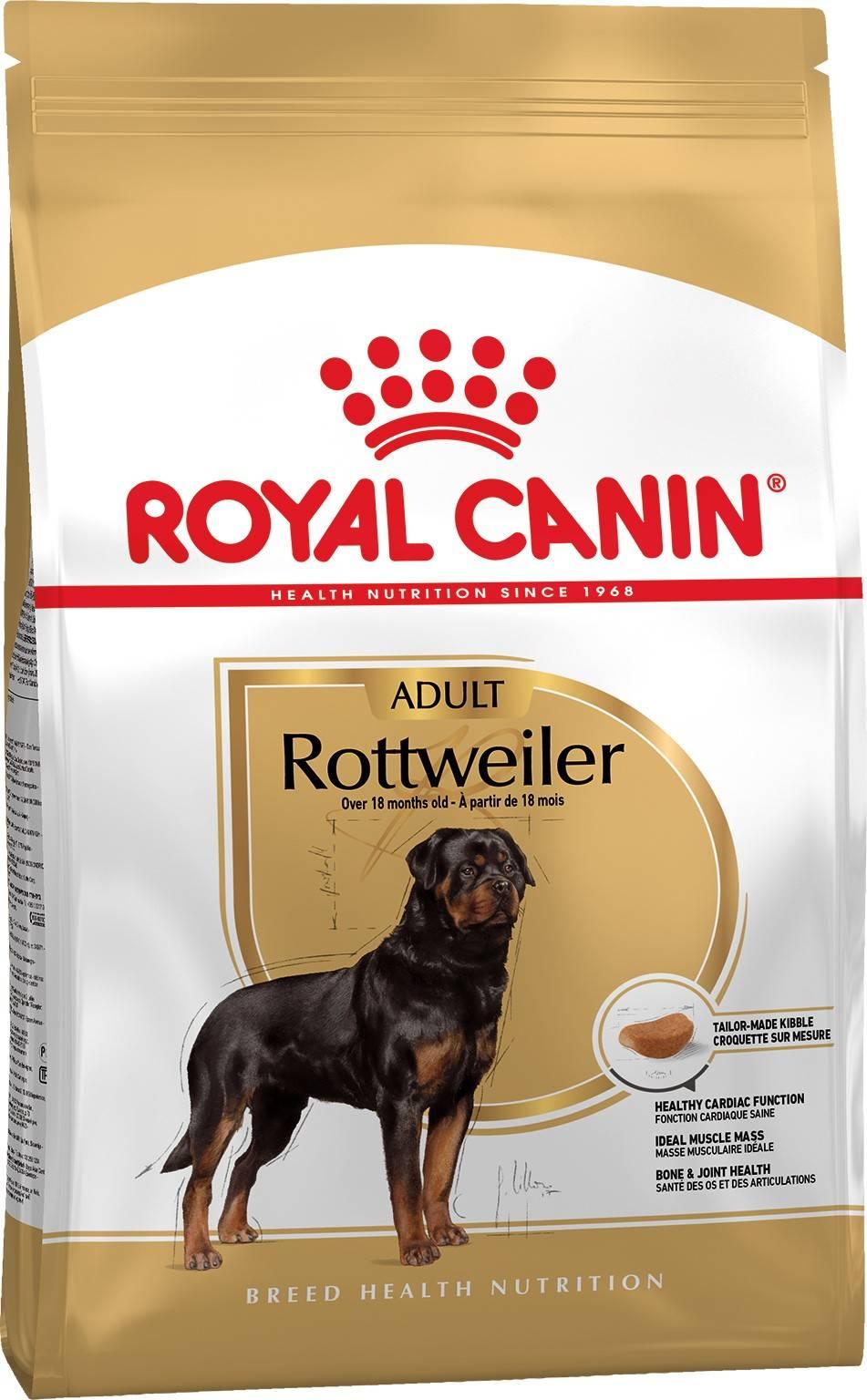 ROYAL CANIN ROTTWEILER ADULT – сухий корм для дорослих собак породи ротвейлер