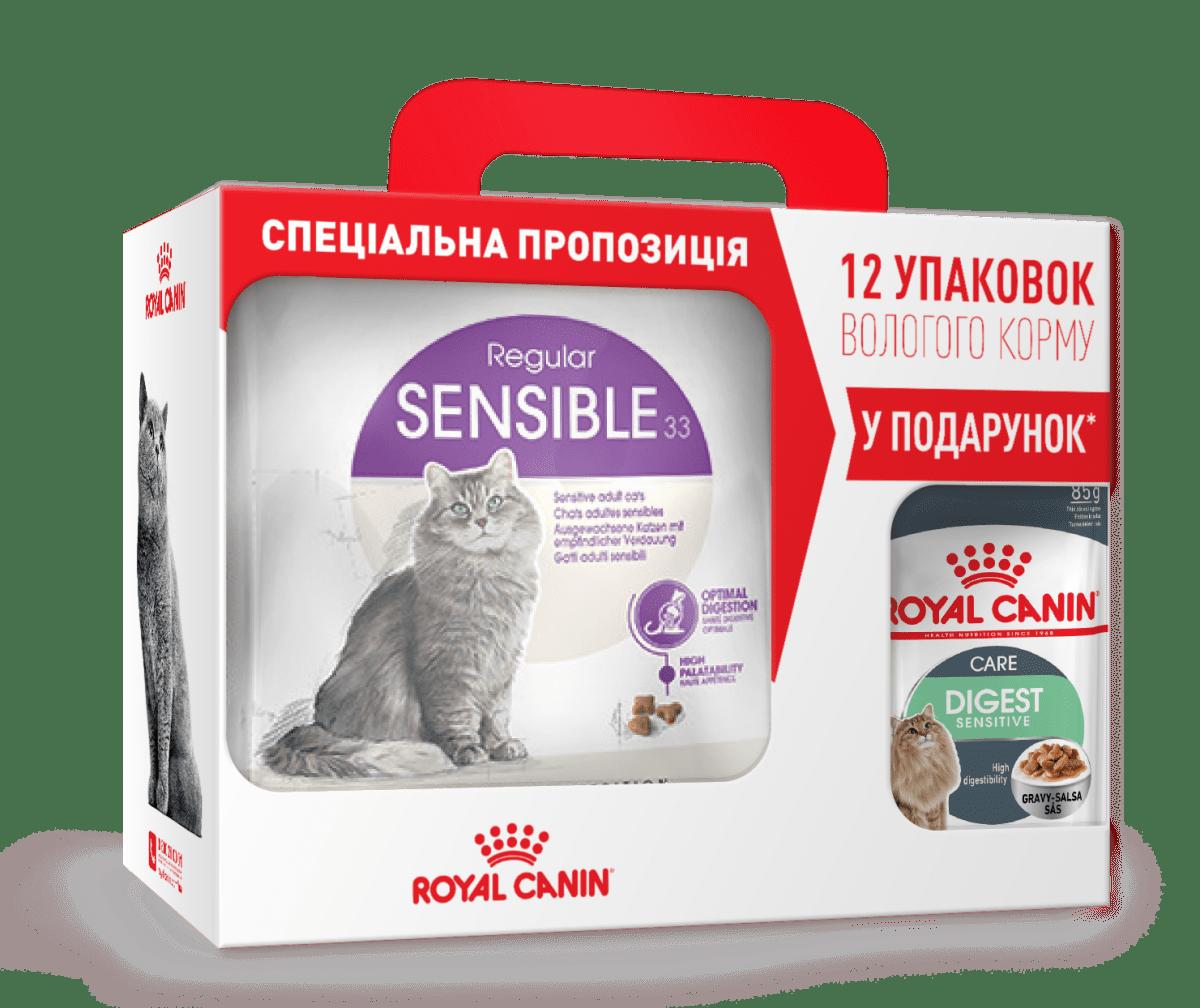ROYAL CANIN SENSIBLE – сухой корм для взрослых котов с чувствительным пищеварением