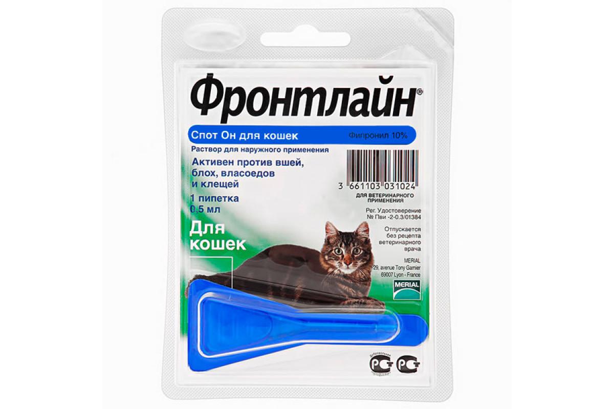 Boehringer Ingelheim «Фронтлайн Спот Он» – капли для котов против блох и клещей