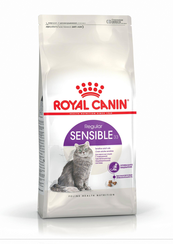 ROYAL CANIN SENSIBLE – сухий корм для дорослих котів з чутливим травленням