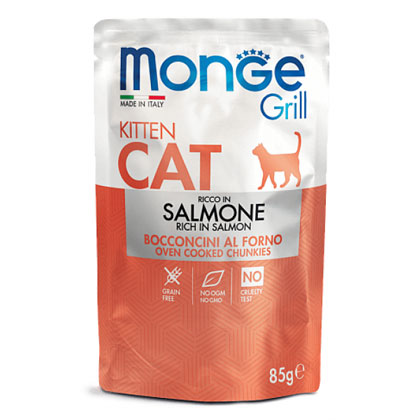 Monge Grill Kitten консервы для котят с лососем