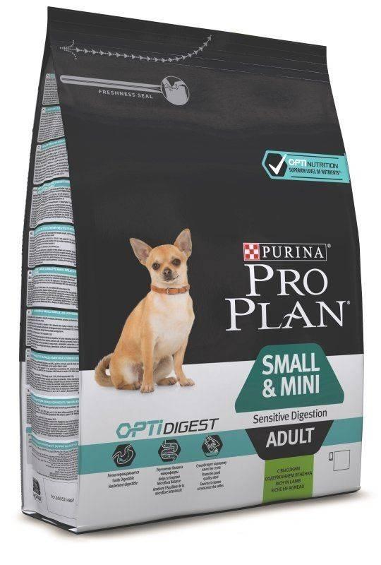 PURINA PRO PLAN ADULT SMALL AND MINI SENSITIVE LAMB – сухий корм для дорослих собак дрібних порід з чутливим травленням