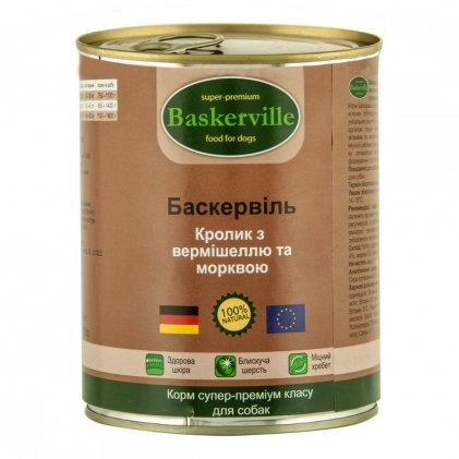 Baskerville влажный корм с кроликом, вермишелью и морковью для взрослых собак