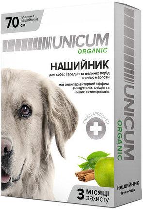 UNICUM ORGANIC Нашийник від бліх та кліщів для собак, 70 см