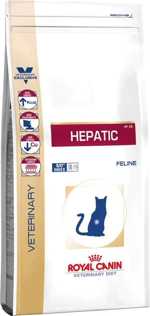 ROYAL CANIN HEPATIC FELINE – лікувальний сухий корм для дорослих котів при захворюваннях печінки