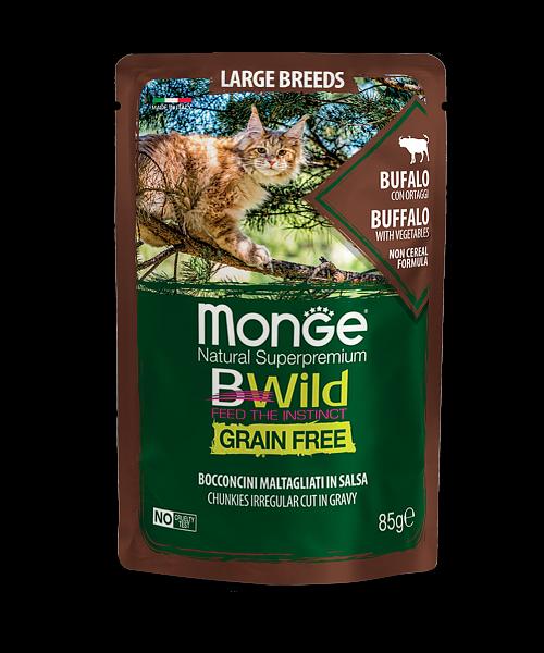 MONGE BWILD LARGE BREED GRAIN FREE BOCCONCINI BUFALO – консервированный корм с мясом буйвола и овощами для кошек крупных пород от 2 месяцев