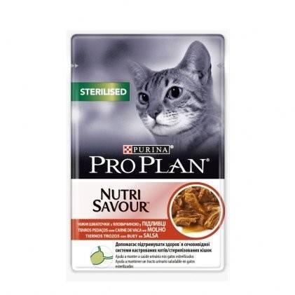PURINA PRO PLAN STERILISED NUTRISAVOUR вологий корм для стерилізованих котів з яловичиною