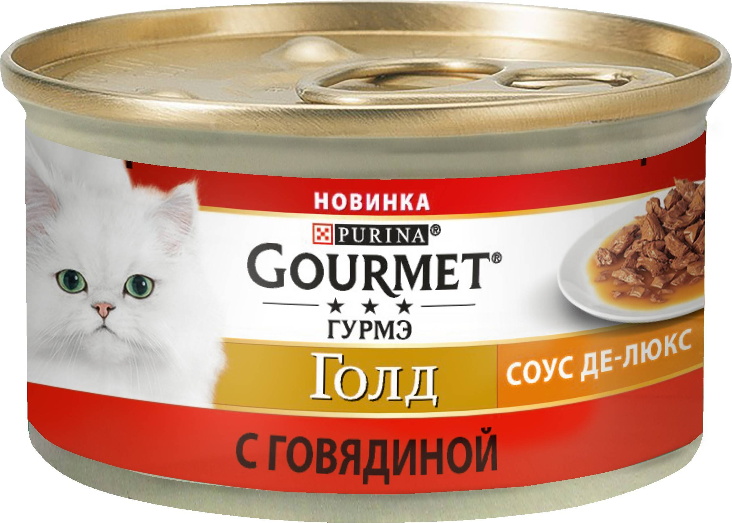 GOURMET GOLD консерва з яловичиною для дорослих котів