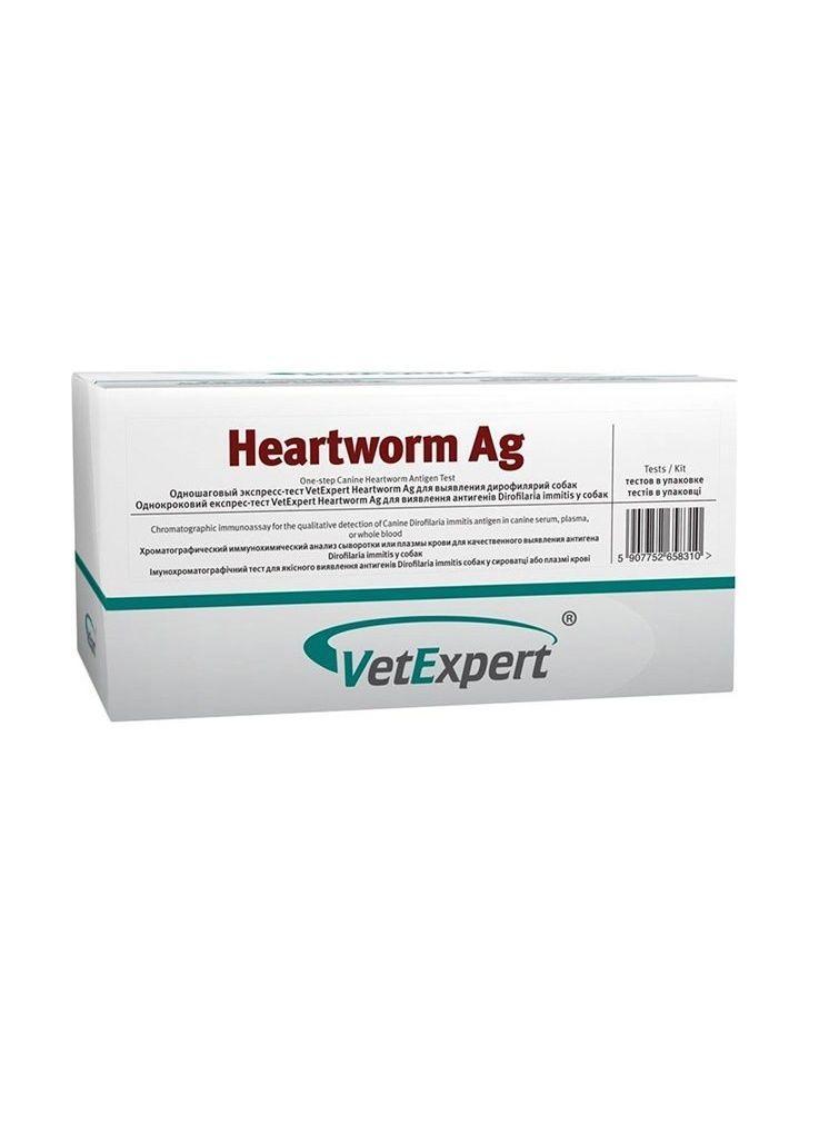 VetExpert Heartworm Ag – експрес-тест для виявлення антигену Dirofilaria immitis