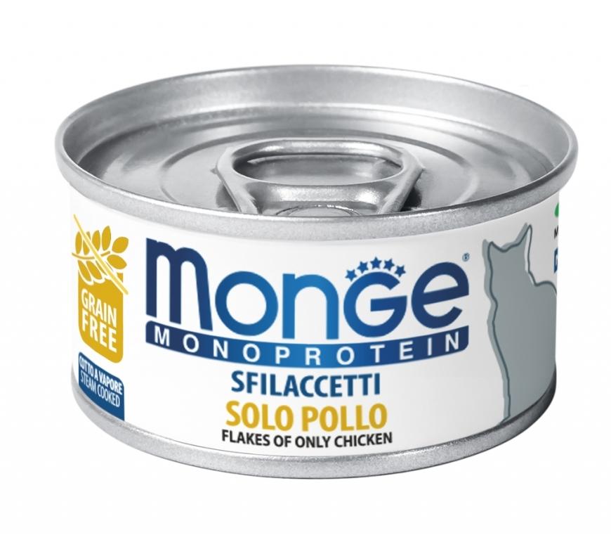 Monge Solo Pollo – консервы с курицей для взрослых котов