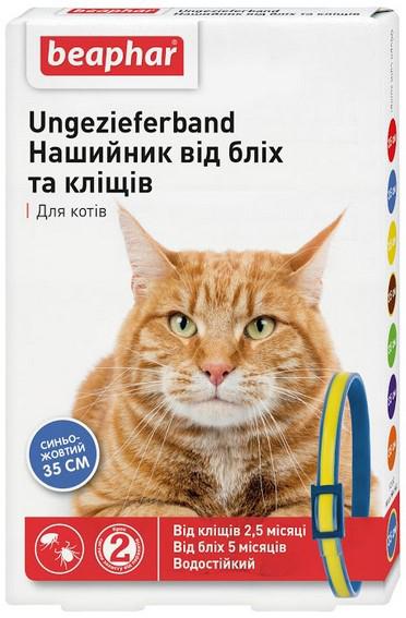 Beaphar ошейник от блох и клещей, сине-желтый, для котов старше 6 месяцев