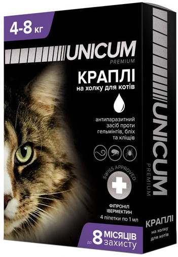 Unicum Complex Капли от блох, клещей и гельминтов на холку для кошек, 4-8 кг (фипронил ивермектин)
