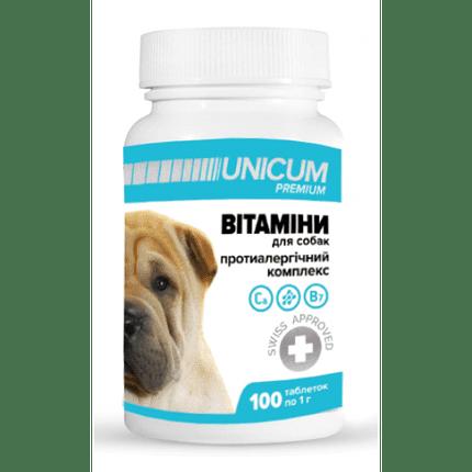 Витамины Unicum premium –противоаллергический комплекс для собак