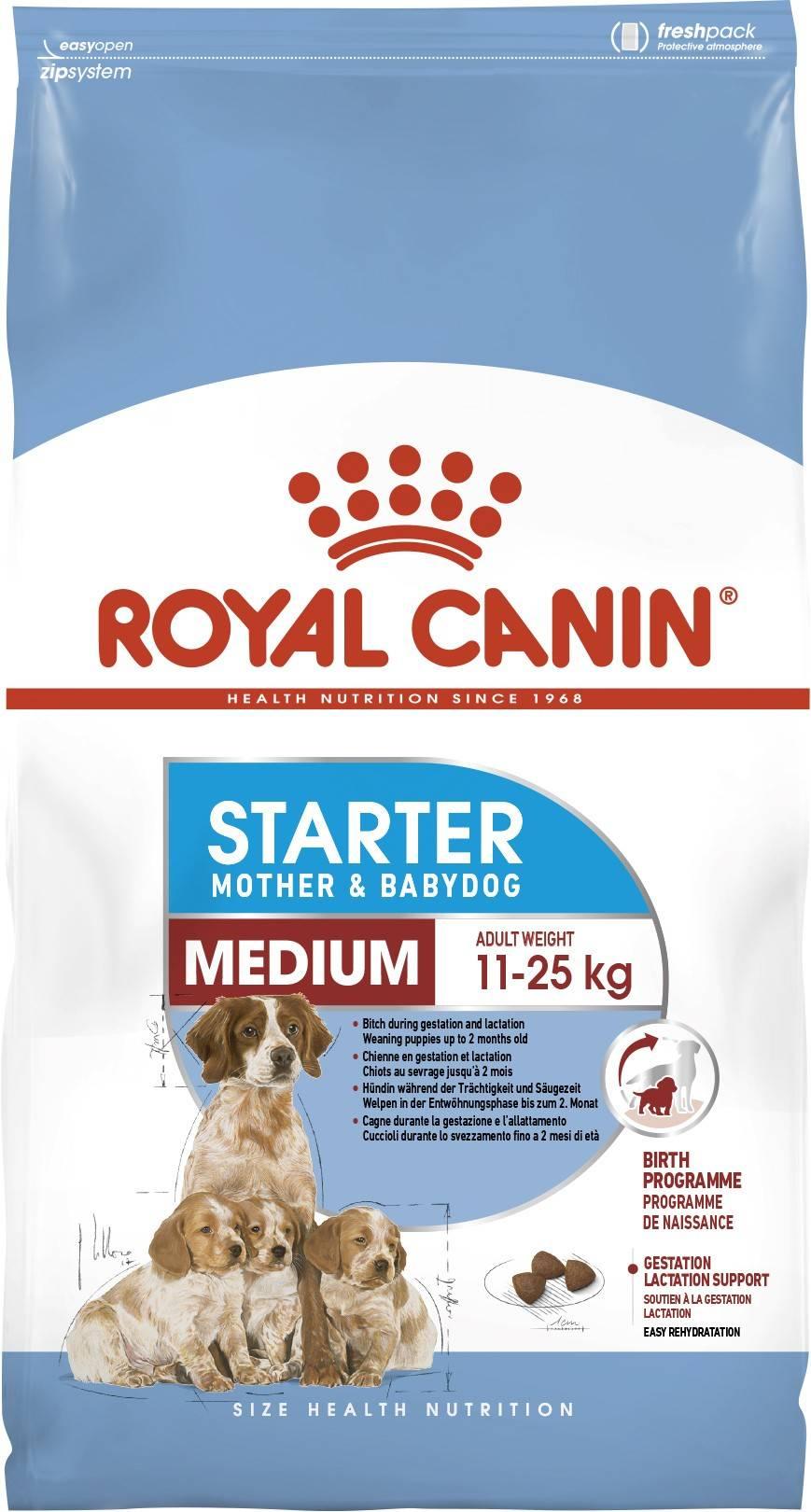 ROYAL CANIN MEDIUM STARTER MOTHER & BABYDOG – сухиой корм для щенков средних пород и сук в последний период беременности