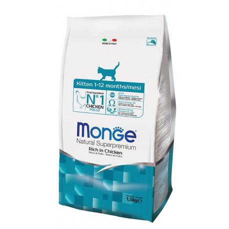 MONGE KITTEN – сухий корм для кошенят