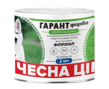 Гарант Форте краплі від бліх і кліщів для собак вагою від 10 до 40 кг