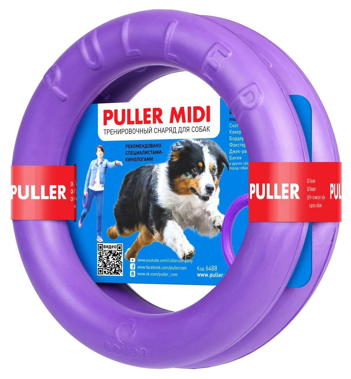 PULLER MIDI – тренувальний снаряд для собак