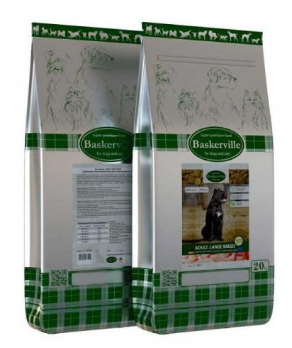 BASKERVILLE ADULT LARGE BREED – сухий корм для дорослих собак великих порід