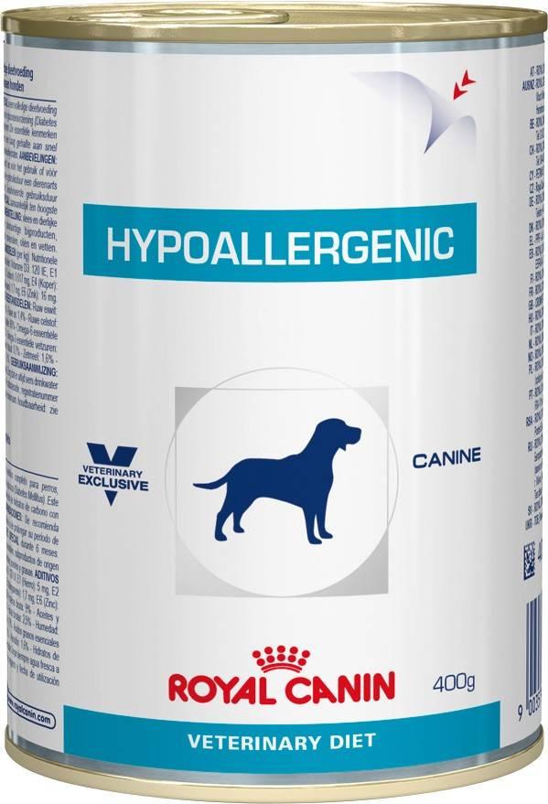 ROYAL CANIN HYPOALLERGENIC CANINE – лікувальний вологий корм для собак з харчовою алергією або непереносимістю