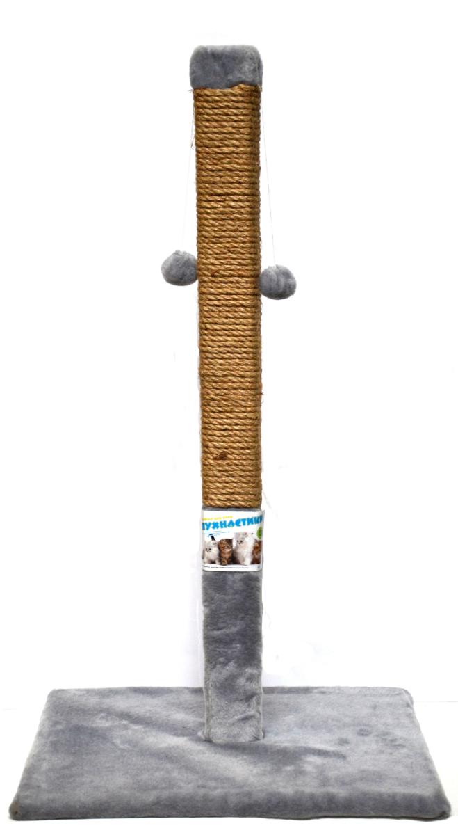 Пушистик когтеточка, большой столбик, 80/45 см