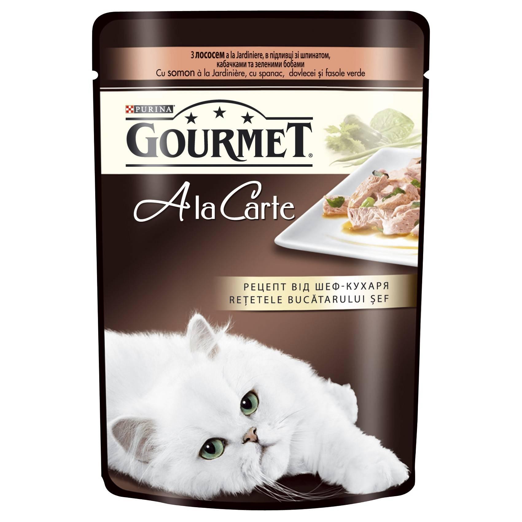 GOURMET A la Carte влажный корм с лососем для взрослых котов
