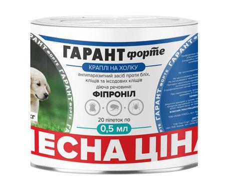 Гарант Форте – капли от блох и клещей для котов и собак массой до 2 кг