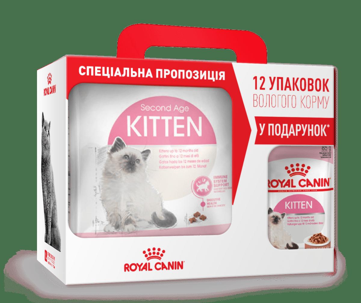 ROYAL CANIN KITTEN – сухой корм для котят