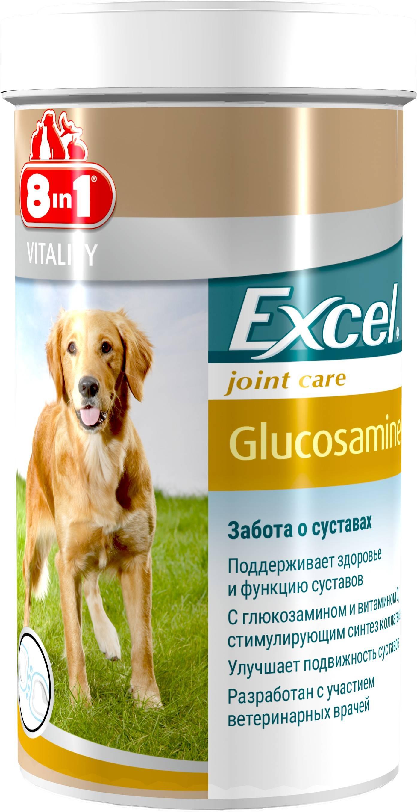 8in1 Excel Glucosamine – витаминный комплекс для поддержания здоровья и подвижности суставов взрослых собак